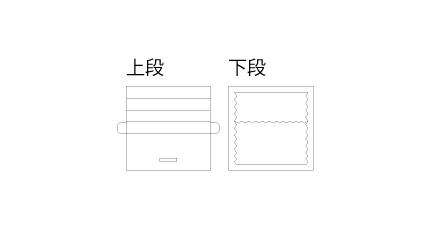 jewerybox_illustration-02