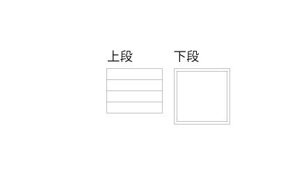 jewerybox_illustration-16