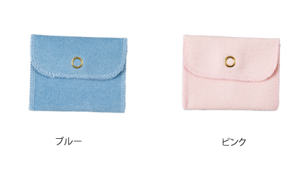 pouch_603_blue-pink-01
