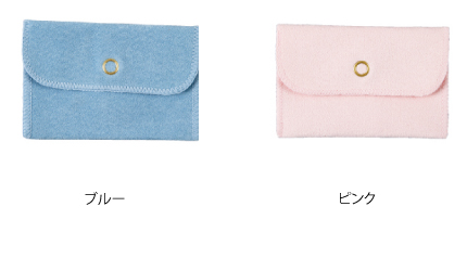 pouch_604_blue-pink-01