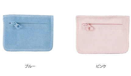 pouch_606_blue-pink-01