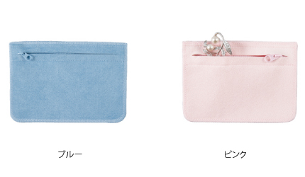 pouch_607_blue-pink-01