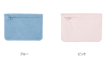 pouch_608_blue-pink-01