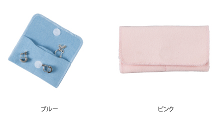 pouch_623_blue-pink-01