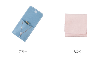 pouch_624_blue-pink-01