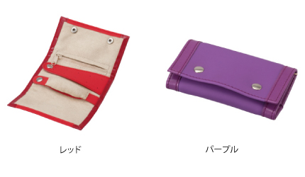 pouch_713as_red-purple-01